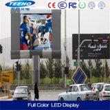 Alta cartelera publicitaria a todo color al aire libre del brillo P6 1/4s SMD LED