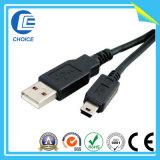 USB 케이블 (CH40118)