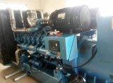 400/500n на сайте высокой чистоты фармацевтического использования генератора азота