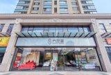 [تيهو] ثلج حراريّة فندق نوعية ملحومة صفح [أكو-تإكس] [بدّينغ] حراريّة [بد لينن] محدّد