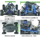 Багги игрушки дороги 2016 очень горячее Китай нитро с дистанционным управлением