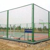 Berufserzeugnis Belüftung-überzogener Kettenlink-Zaun für Stadion