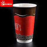 Hot Drink를 위한 두 배 Wall Paper Cup