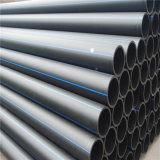 Qualitäts-Gasversorgung-Grad 63 PET Rohr
