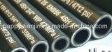 Tubo di gomma del tubo di gomma di gomma ad alta pressione del tubo flessibile