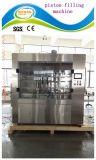 Piston d'huile minérale de haute efficacité Machine de remplissage en acier inoxydable