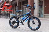 大人のための2017new様式山の自転車