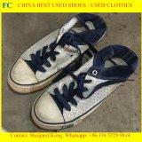 Ранг используемые ботинки