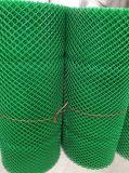 Пластичная плоская сетка, пластичное плоское плетение, сетка цыпленка