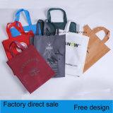 編まれた非上塗を施してある多色刷りの印刷の携帯用ショッピング・バッグ袋