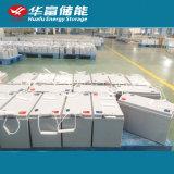 Bateria solar do UPS do gel do UPS de Huafu 12V 100ah