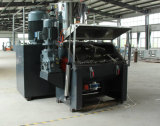 高速水平のプラスチックミキサー機械