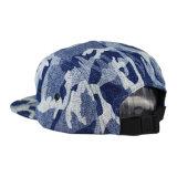 Ihre eigene Panel-Hut-Schutzkappe der Sublimation-5 kundenspezifisch anfertigen