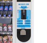 Imbiß und Beverage Vending Machines auf Sale LV-205f