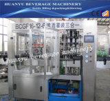 ガラスビンビール充填機(BGF16-12-6)