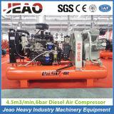 ディーゼル鉱山ピストン空気圧縮機35kw HS4.5/6c