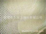 Neuer Typ Hochtemperaturwiderstand Aramid Nettogewebtes material