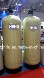 Grandi serbatoi dei diametri (DN1600 - DN2600) FRP per i filtri a sacco in acqua del raggruppamento
