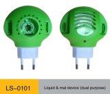 電気カ液体のFumigator (LS-0101)