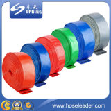 Шланг PVC Layflat/изготовление шланга разрядки положенное шлангом плоское