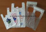 Горячие хозяйственные сумки ручки тельняшки HDPE