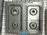 型を押す世帯の炊事道具は停止する