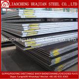 Q235 ISO9001の熱間圧延の穏やかな炭素鋼の版
