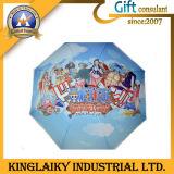 Coloful publicité imprimée pour cadeau parapluie (KU-008)