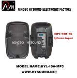 Bluetooth 스피커 (HYL 능동태) (HYL-15A)