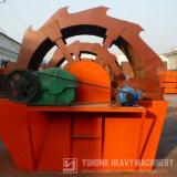 Yuhong aparência atraente e fácil manutenção Arruela de Areia