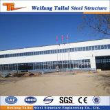 Structure en acier de construction préfabriqués Projet de construction préfabriqués pour l'industrie Warehouse