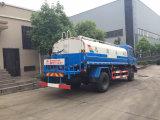 Caminhão polvilhar de Dongfeng 145 para limpar a cidade