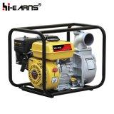 Pompe à eau d'engine d'essence de 4 pouces (GP40)
