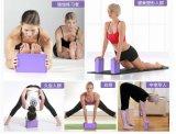 Double brique à haute densité de yoga de couleur