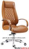 Presidenza esecutiva ergonomica della sporgenza di ufficio del metallo di cuoio di legno delle forniture (A2014-4)