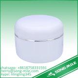 Рр круглый белый пластиковый кувшин блендера и контейнерных перевозок из полипропилена