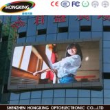 Schermo fissato al muro di pubblicità esterna della visualizzazione di LED di colore completo P10