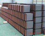 고품질 동관 알루미늄 탄미익 증발기