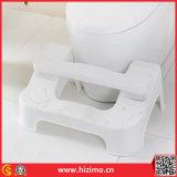 Tamborete de etapa plástico ajustável do toalete de 2017 vendas quentes