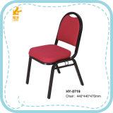 مدرسة يتعشّى كرسي تثبيت لأنّ مدرسة [دين رووم] [سكهوول فورنيتثر]