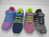 As crianças de boa qualidade superior de tecido Breatable Sports tênis de corrida com duplo EVA de cor única