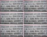 200*400mm Material de construcción de cerámica esmaltada pared exterior mosaico (4252)