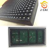 높은 광도 3500 LED 디지털 위원회 두루말기 원본 전시 모듈