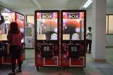 (Wd-LP005) de Machine van de Klauw van de Verkoop van het Stuk speelgoed van het Spel van de Machine van de Klauw van de Kraan van de Arcade