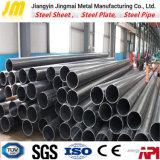 API 5L LSAW/Sawl氏炭素鋼の管