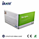 Горячей брошюра видео- карточки сбывания 2017 поставленная фабрикой видео- экран LCD 6 дюймов