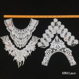 白い花嫁のかぎ針編みカラーレースの花の衣服の結婚式の襟足のレース