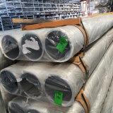 Tubo de aluminio sacado 6061, 6063, 6082, 6005