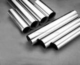 ステンレス鋼は真空のめっき機械をペンで書く