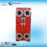 Plaque en aluminium de haute efficacité Crossflow Échangeur de chaleur pour la ventilation